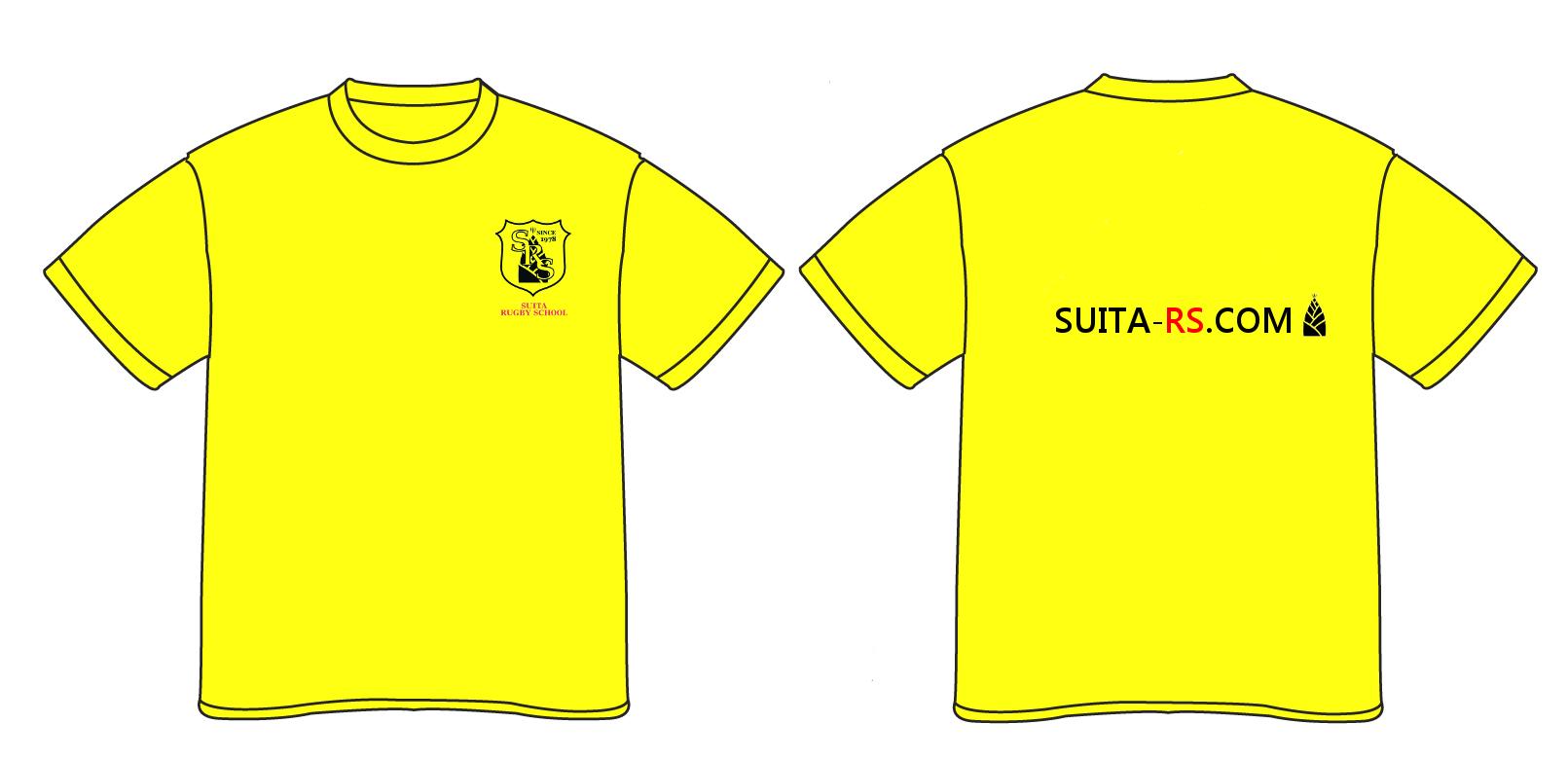yellow-t